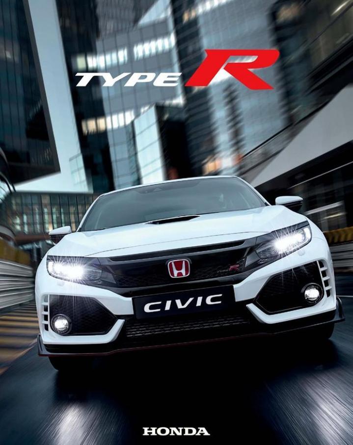 Honda Type R . Honda (2019-12-31-2019-12-31)