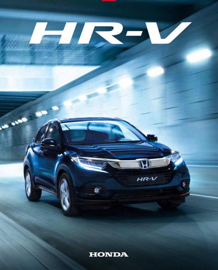Honda HR-V . Honda (2019-12-31-2019-12-31)