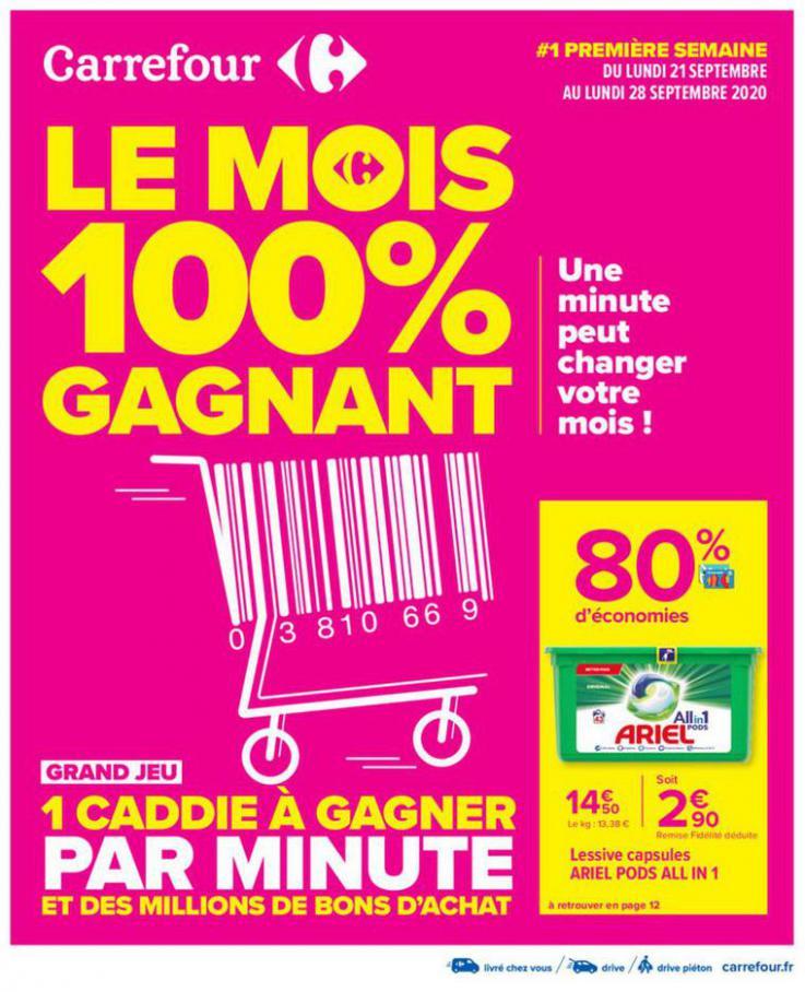 Le premier mois Anniversaire . Carrefour (2020-10-05-2020-10-05)
