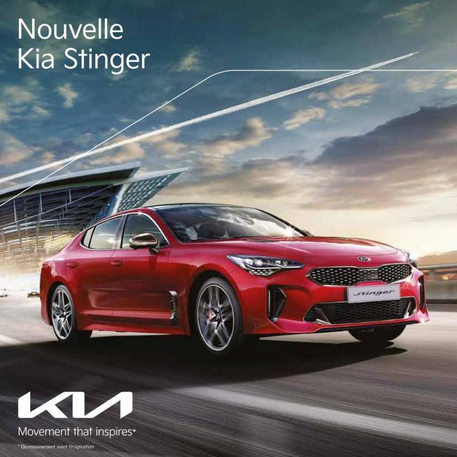 KIA Nouvelle Stinger . KIA (2022-02-16-2022-02-16)